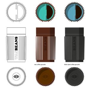 wasbeans design